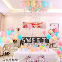 结婚气球装饰 ins网红创意浪漫婚房场景布置婚庆氦气派对用品卧室