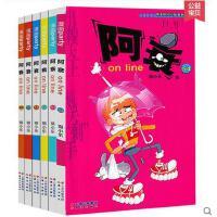 正版现货 阿衰漫画书全套 49-50-51-52-53-54 共6本 猫小乐/编绘 漫画派对party单行本 卡通爆笑