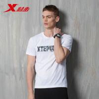 特步男装运动T恤轻便时尚潮流简约短袖t��运动上衣男883229019393