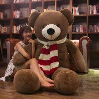 20180923140535677泰迪熊熊猫公仔1.6大号抱抱熊布娃娃女孩2米大熊毛绒玩具熊送女友