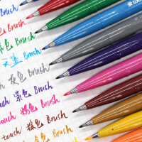 日本派通TOUCH彩色软头毛笔 Brush软笔秀丽笔 手账贺卡字帖柔绘笔练字签字花体英文贺卡彩绘笔