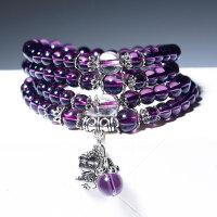 天天 仅亏转运本命年十二生肖天然紫水晶女款手链 礼物