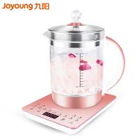 九阳(Joyoung)K15-D05养生壶加厚玻璃全自动电热烧水壶分体煮茶壶1.5L容量