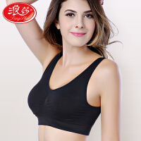 浪莎背心文胸一体式内衣无钢圈带胸垫常规款跑步瑜伽健身打底胸罩女