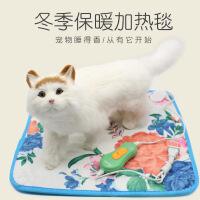 【支持礼品卡】宠物 电热毯 宠物冬季保暖加热毯 宠物电热毯 猫咪狗狗电热毯6ka
