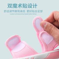 婴儿凉鞋女宝宝0-1-3岁2男幼儿不掉鞋软底防滑宝宝鞋子