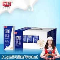 光明优加纯牛奶礼盒装250ml*12盒全脂牛奶