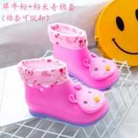 儿童雨鞋防滑男童女童雨靴加绒公主小童小孩宝宝四季幼儿水鞋可爱