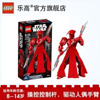 新品乐高星球大战系列 75529精锐皇家禁卫军 LEGO积木玩具