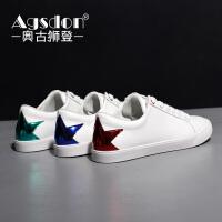 奥古狮登2018新款小白鞋女夏季韩版学生休闲跑步运动鞋平底板鞋女