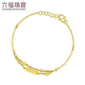 六福珠宝 网络专款足金sweet甜蜜之花黄金手链    GMGTBB0020A