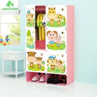 崇尚 环保简易卡通组装儿童衣柜 DIY魔片自由组装宝宝衣橱 玩具收纳柜