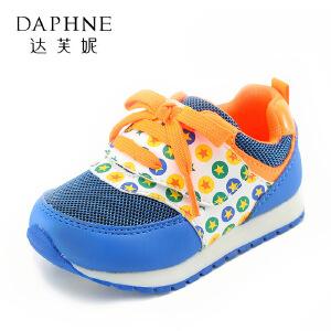【达芙妮超品日 2件3折】鞋柜春季新款男童网布透气休闲鞋中小童运动鞋