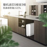 格力净水器家用直饮厨房自来水净水机RO过滤反渗透纯水机