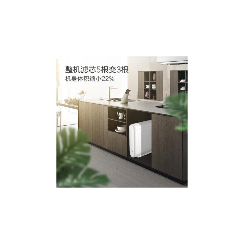 格力净水器家用直饮厨房自来水净水机RO过滤反渗透纯水机 100G大通量