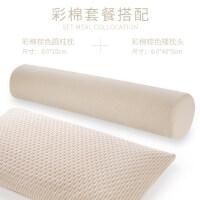 天然乳胶小圆枕 圆柱护颈枕颈椎枕 长圆形糖果睡眠枕头