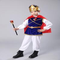 万圣节服装儿童国王男王子表演服装cosplay化妆舞会演出服饰