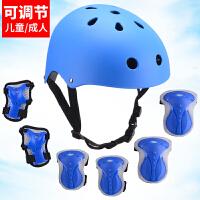 儿童自行车溜冰鞋七件套保护套装四轮滑板车加厚头盔护具