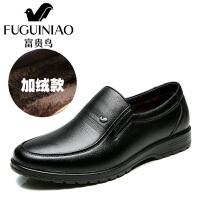 富贵鸟(Fuguiniao)男鞋加绒商务休闲皮鞋男懒人一脚蹬软底鞋套脚爸爸鞋 黑色加绒A709012C 42