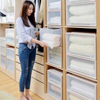 收纳柜子抽屉式收纳箱塑料透明衣服储物盒加厚超特大号衣物整理箱