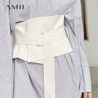 Amii极简欧美复古绑带腰封女2018夏装新款修身收腹百搭装饰配件