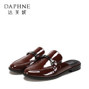【达芙妮超品日 2件3折】Daphne/达芙妮旗下女鞋春秋季休闲深口低跟女士单鞋穆勒鞋女