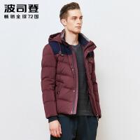 波司登(BOSIDENG)撞色时尚羽绒服男修身青年冬装外套