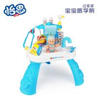 过家家儿童医生玩具套装 医护工具手提箱仿真玩具听诊器