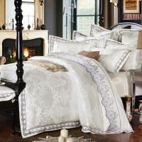 婚庆蕾丝贡缎提花四件套 欧式被套床单六件套床上用品样板房结婚 2.0m床 六件套