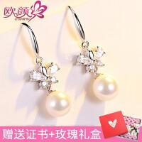 925银耳环女款日韩国气质时尚简约百搭珍珠耳钉耳挂式长款耳坠