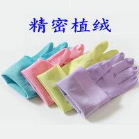 3双装家用家务手套洗衣洗碗防水保暖冬天植绒一体加绒胶皮 马卡龙植绒 3 双装