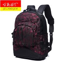 格蓝迪尔 韩版双肩包 男女背包运动包旅行包休闲书包 中学生旅游包 电脑包 防水尼龙材质