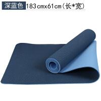 20180317205756476双色无味防滑tpe瑜伽垫毯女男士初学者加长健身垫子 6mm(初学者)
