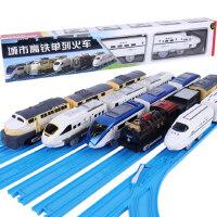 越诚电动轨道车带声光和谐号小火车套装复古火车头儿童玩具男孩子