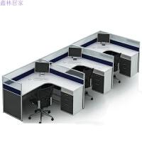 办公家具职员办公桌卡座简约现代2/4/6人屏风位隔断员工桌办公位