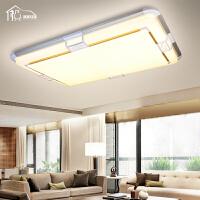 祺家灯饰LED吸顶灯客厅灯现代简约卧室灯时尚个性可调光灯具IX65