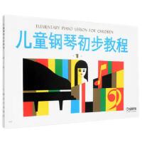 儿童钢琴初步教程1