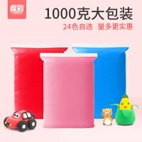 1000克超轻粘土24色无毒大橡皮泥包彩泥纸粘土太空手工泥儿童玩具