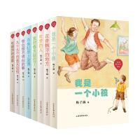 红气球世界儿童文学臻选