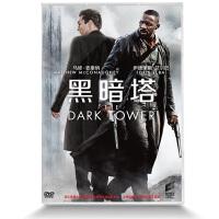新华书店正版 外国电影 黑暗塔 DVD 伊德里斯 艾尔巴,马修 麦康纳