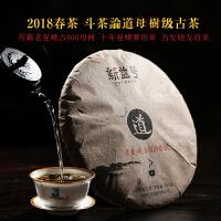 新益号 2018春茶道系 古800苦霸母树老曼峨357g 为发烧友而定制普洱茶 饼茶