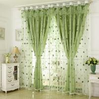 双层隔热简约现代遮光窗帘布定制客厅卧室落地窗韩式窗帘成品