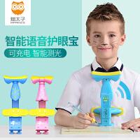 猫太子 防近视坐姿矫正器小学生儿童写字架纠正姿势视力保护器