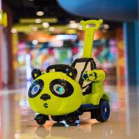 儿童电动车四轮汽车宝宝室内摇摇车带遥控玩具车可坐人婴儿摩托车e5s