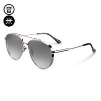 音米新款男士墨镜太阳镜男潮人开车偏光蛤蟆镜太阳眼镜司机驾驶镜 AASAJH417