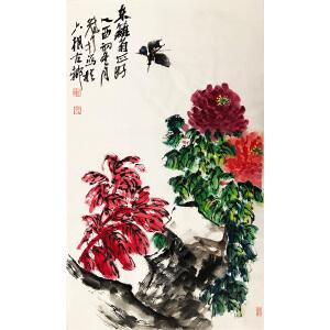 吴冠南《花鸟》著名画家