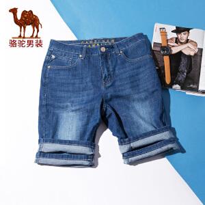 骆驼男装 夏季新款时尚青年猫须直筒 美式休闲拉链牛仔短裤男
