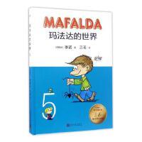 【正版】现货 玛法达的世界:5 季诺 书店 漫画书籍 书