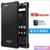 imak 黑莓keyone手机壳key2/keytwo保护套黑莓DTEK70外壳透明防摔软壳 黑莓K