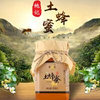 鲍记滋补营养纯正天然土蜂蜜结晶500g*2